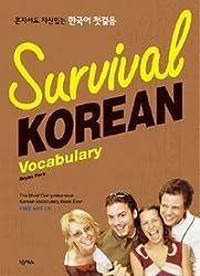 SURVIVAL KOREAN VOCABULARY AVEC CD MPS