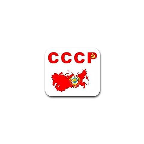 Sticker Autocollant–L'URSS CCCP Russia Union soviétique Russie Moscou SSSR Pays Carte Armée rouge Soldats armoiries insigne emblème 8x 7cm # A2484