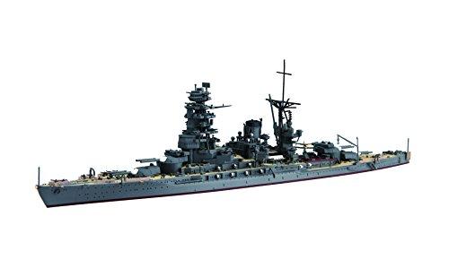 1-700-serie-especial-no90-marina-de-guerra-japonesa-acorazado-nagato-durante-la-batalla-del-golfo-de