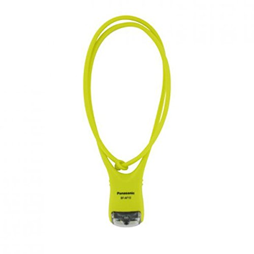 Panasonic LED Neck Light Practice torch neck, yellow -