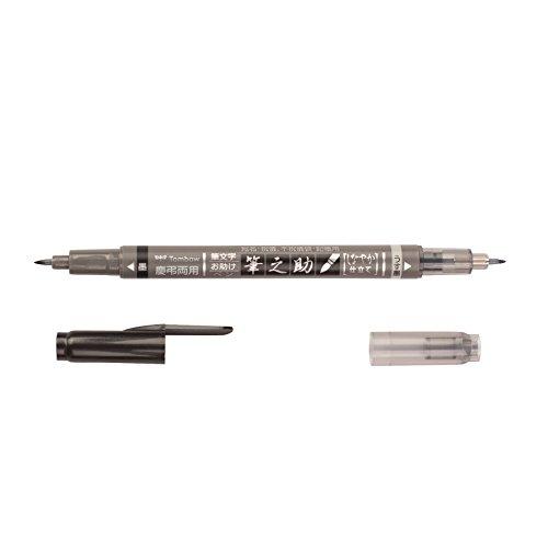tombow-fudenosuke-rotulador-con-punta-de-pincel-tinta-negra-y-gris
