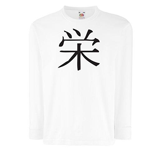 Kinder-T-Shirt mit Langen Ärmeln Wohlstandlogo - Chinesisch - Japanisches Kanji-Symbol (12-13 Years Weiß Schwarz)