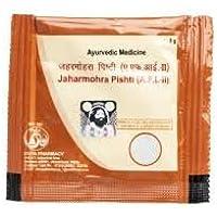 JAHARMOHRA Pishti (5 g) preisvergleich bei billige-tabletten.eu