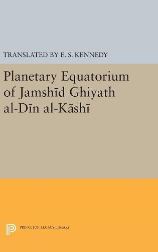 planetary-equatorium-of-jamshid-ghiyath-al-din-al-kashi