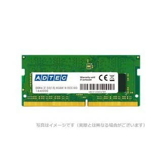Adtec Ads2400N-E16G For Server Ddr4-2400 260Pin So-Dimm Ecc 16Gb Japan F/S