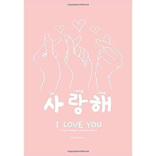 Saranghae I Love You: A KPop themed notebook journal