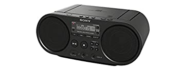Sony Zsp-s50 Cdusb Radiorekorder (Amfm) 2