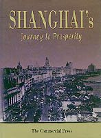 shanghais-journey-to-prosperity-1842-1949