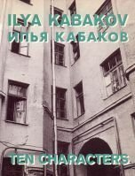 Ten Characters. (The Publication coincides with the exhibition Ilya Kabakov: The Untalented Artist and Other Characters at the ICA, London, from 23.2-23.4.1989.) by Ilya Kabakov (1988-12-06)