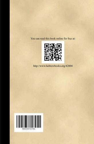 Sefer Shaarei Zion - Volume 4 por Shlomo Blazer