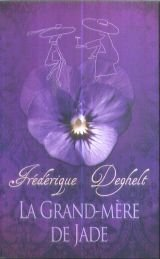"""<a href=""""/node/3544"""">La Grand-mère de Jade</a>"""