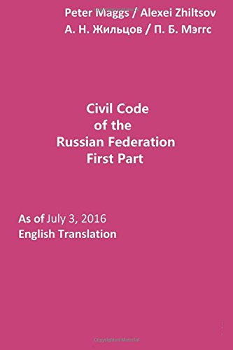 Civil Code of the Russian Federation as of July 3, 2016