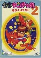 Famicom Kaiketsu Yanchamaru 2: Karakuri Land