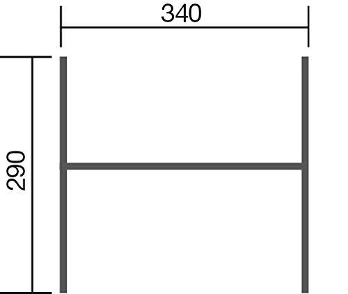 Tabaluga Doppelschaukel 816