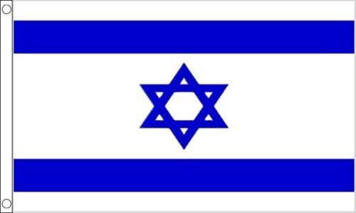 Israele 5ft x3ft (150cm x 90cm) 100% Poliestere Bandiera + 59mm Spilla