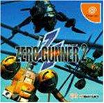 Zero Gunner 2 Dorikore - Dreamcast - JAP
