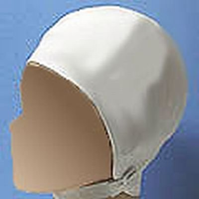 Sun Vogue Swim Cap with Strap Molded White (3-Pack)