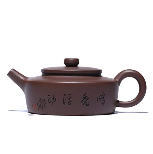 FlywithTea Teekanne Retro Vintage Chinesisch Kung Fu Keramik Kunst Teekanne Rohstoff Erz Purple Sand China Traditionelle Original Handgemachte Tee Service 150 ml, Flache Runde Lotus Teich