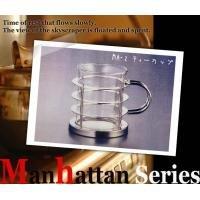YAMACO MA-2 Manhattan tasse de th? 250cc 5003t (Japon import / Le paquet et le manuel sont ?crites en japonais)