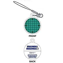Dragon Ball, Dragon Ball Z caracteres amasar Drag?n radar DB-11C (jap?n importaci?n)