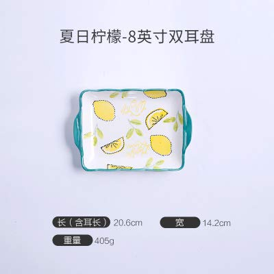 (Platten, Keramik Geschirr, Steak Platten, Stil türkische Retro Fruit Square Mesh rote Platte, Sommer Zitrone-11 Zoll Ohrablage)