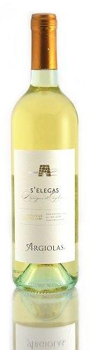 Argiolas s'elegas nuragus 2018-750 ml