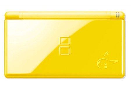 Nintendo DS Lite - Konsole Yellow Pikachu (Lite Ds Pikachu)