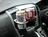 MP Essentials Becherhalter, für Lüftungsgitter, Schwarz, zum Anklippen, für 2 Dosen oder Flaschen