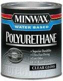minwax-63015-minwax-water-based-gloss-polyurethane-1-quart-by-minwax