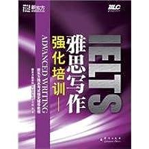 Intensive training - IELTS Writing (New Oriental)