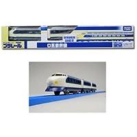 Tokaido Shinkansen opened during 1964 three-car Shinkansen [0] Pla limited vehicle (body cream) (Limited) TOMY Takara Tomy 130 428 (japan import)