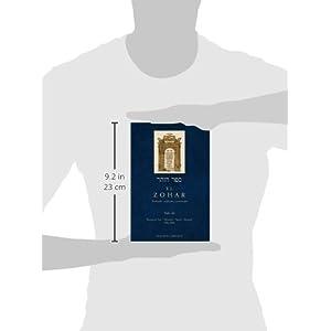 El Zohar (Vol 20) (CABALA Y JUDAISMO)