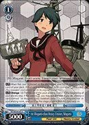 Weiss Weiss Weiss Schwarz - 1st Mogami-class Heavy Cruiser, Mogami - KC/S25-E143 - U (KC/S25-E143) - KanColle by Weiss Schwarz 11f0d7