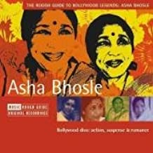 The Rough Guide to Ashe Bhosle