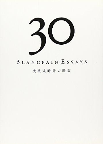 30-blancpain-essays-kikaishiki-dokei-no-jikan