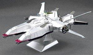 Gundam Ex Albion Limted Edition Diecast Model Kit (japan import)