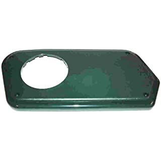 Atco/ Qualcast/ Suffolk Punch Genuine F016A75089 Side Cover
