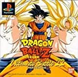 Dragonball Z - Ultimate Battle 22 (dt. Version) -