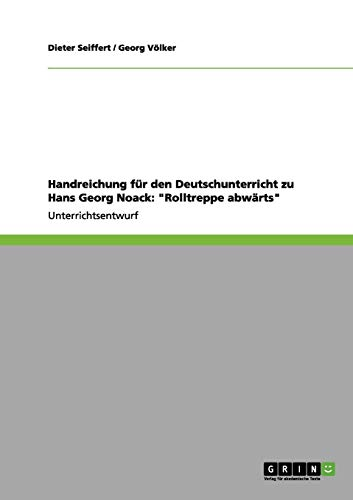 Integrativer deutschunterricht