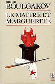 Le maître et Marguerite par Mikhail Boulgakov