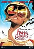 Fear and Loathing in Las Vegas [Alemania] [DVD]