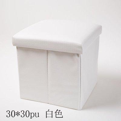 Preisvergleich Produktbild Der Stuhl besteht aus einem Stuhl, einem quadratischen Typ faltbar Bettwäsche, ein Hocker, ein Stuhl, ein Wohnzimmer, ein Hocker und einem Hocker, weiß, PU-Haut