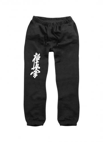 S.B.J - Sportland Sweathose schwarz mit Kyokushinkai Kanji am rechten Bein, Gr. S