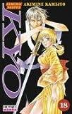 Samurai Deeper Kyo: Band 18