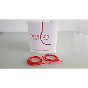 Armband KABBALAH Roter Faden, Rot KABBALAH Armband, Talisman, Amulett, böser Blickschutz, viel Glück, viel Glück, Red String