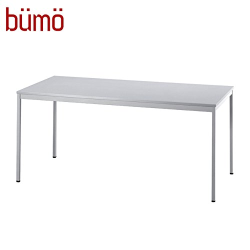 BÜMÖ Tisch für Konferenzraum, Pausenraum, Warteraum od. Besprechungsraum | Konferenztisch System...