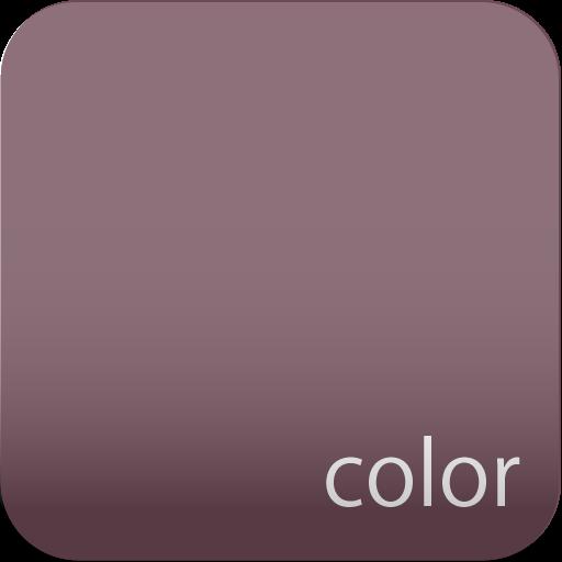 Farben Kakao (Kakao Farbe Hintergrundbild)