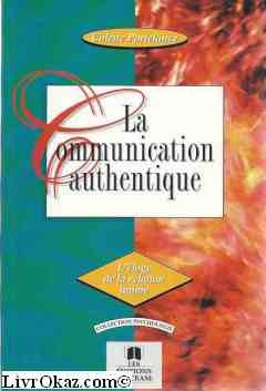 La communication authentique : L'éloge de la relation intime