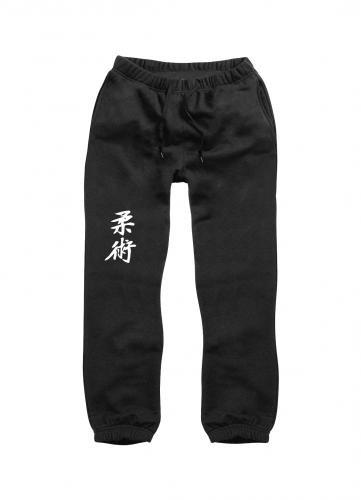 S.B.J - Sportland Sweathose schwarz mit Ju-Jutsu Schriftzeichen am rechten Bein, Gr. S