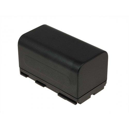 Batería para Canon XL1 4600mAh